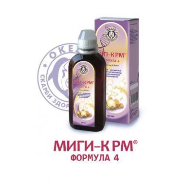 МИГИ-КРМ ФОРМУЛА 4