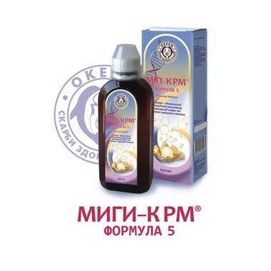 МИГИ-КРМ ФОРМУЛА 5